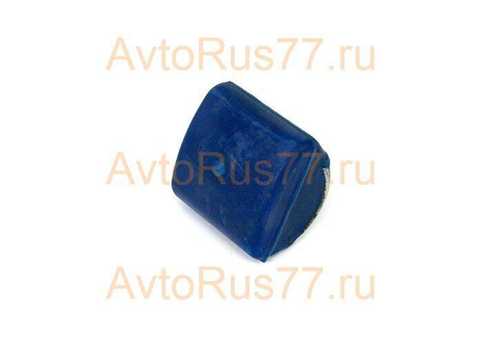 Подушка подрессорника на Газель ГАЗ-3302, 53 задн. (отбойник) (синяя) армиров.  /Вулкан/